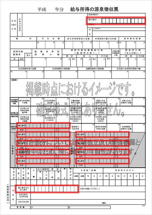 一般財団法人 佐賀県社会保険協会|社会保険・労 …